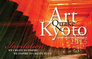 Artquake Tokyo 2015