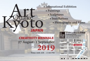 Art Quake (Kyoto) 08-2019