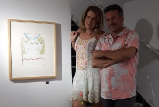 El Retrato Santana Art Gallery (Madrid) 08-2019