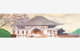 Japanese Landscape I