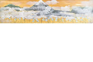 Japanese Landscape III