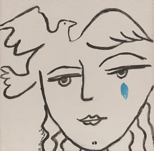 Picassian Face with Tears II