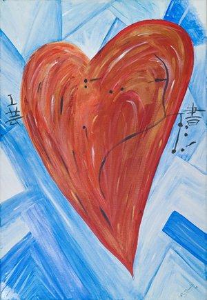 Corazón Celestial