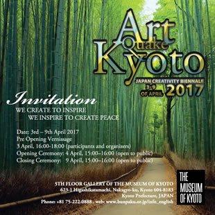 Bienal Artquake Kyoto 2017