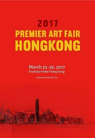 Feria Internacional de Arte 2017 Premier Art Fair HongKong